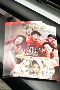 Main_leaflet