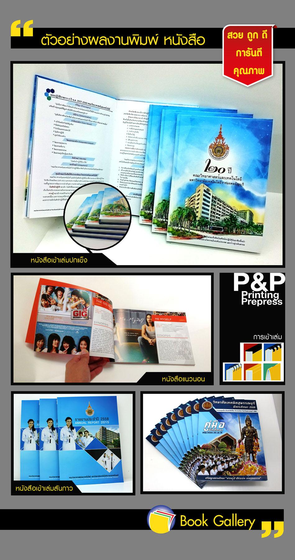100s_book1