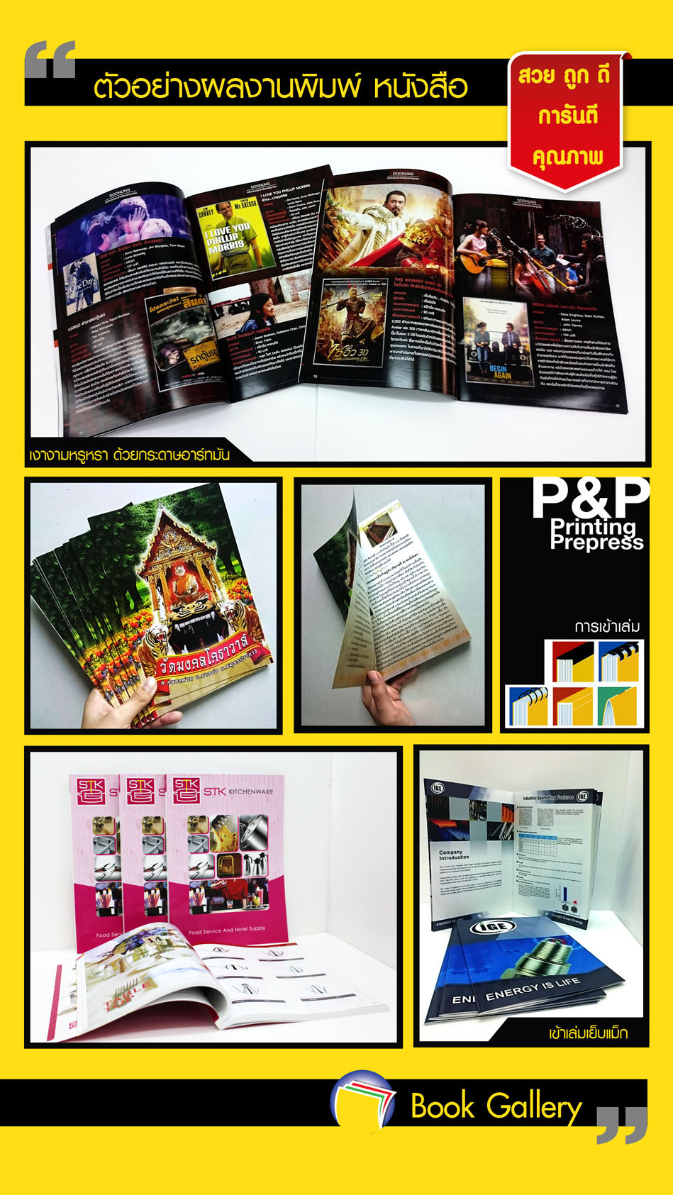 100s_book2