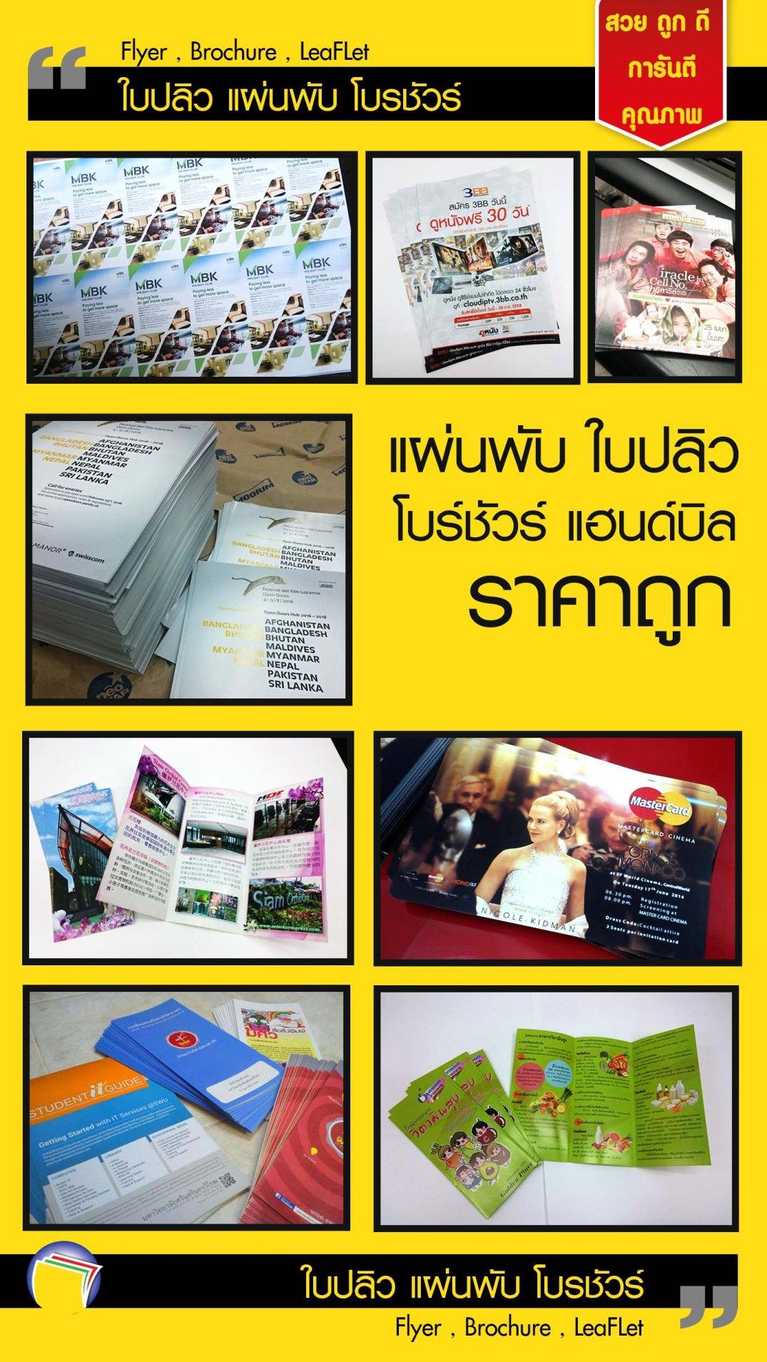s_leafleta