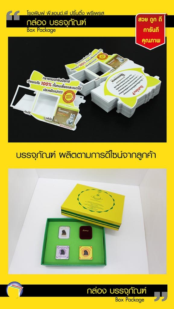 s_box1
