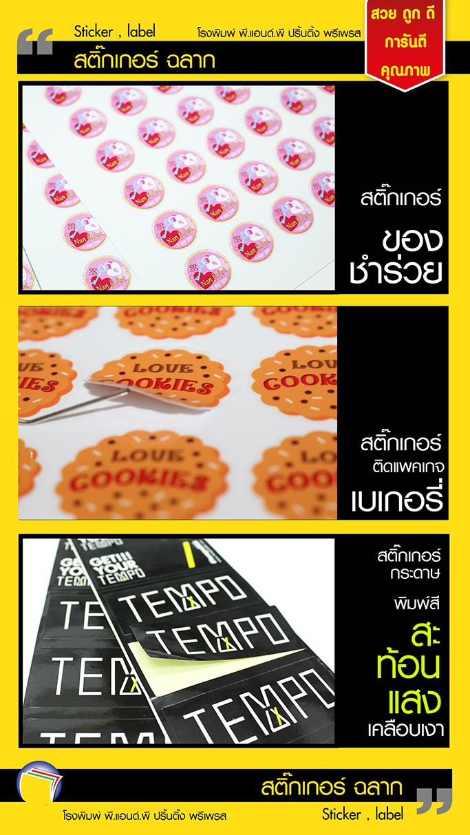 s_sticker3